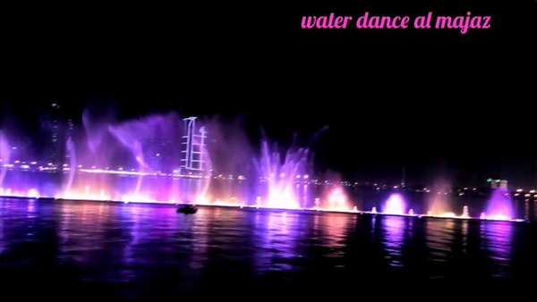 water dance with music