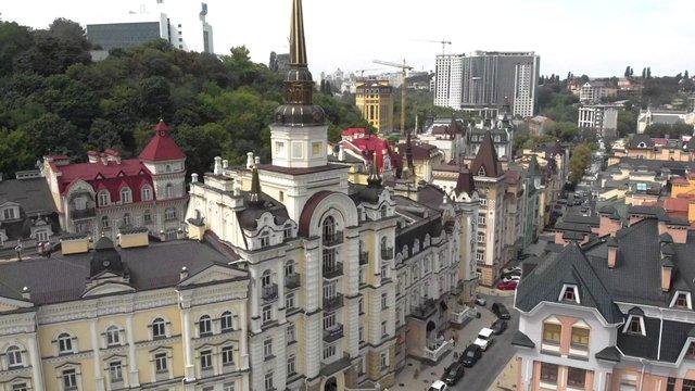 Unique Architecture in Kiev thumbnail