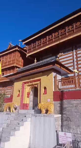Maa Bhima kali temple.